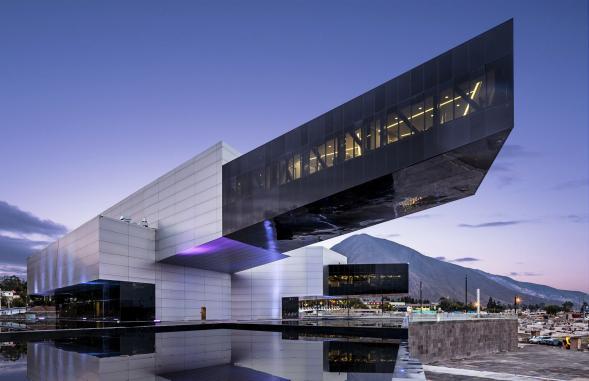 Multifunkční budova UNASUR