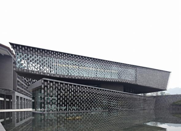 Xinjin Zhi Muzeum